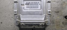Блок управления M75 с невероятно динамичной прошивкой для Приоры 21126 Е-ГАЗ.