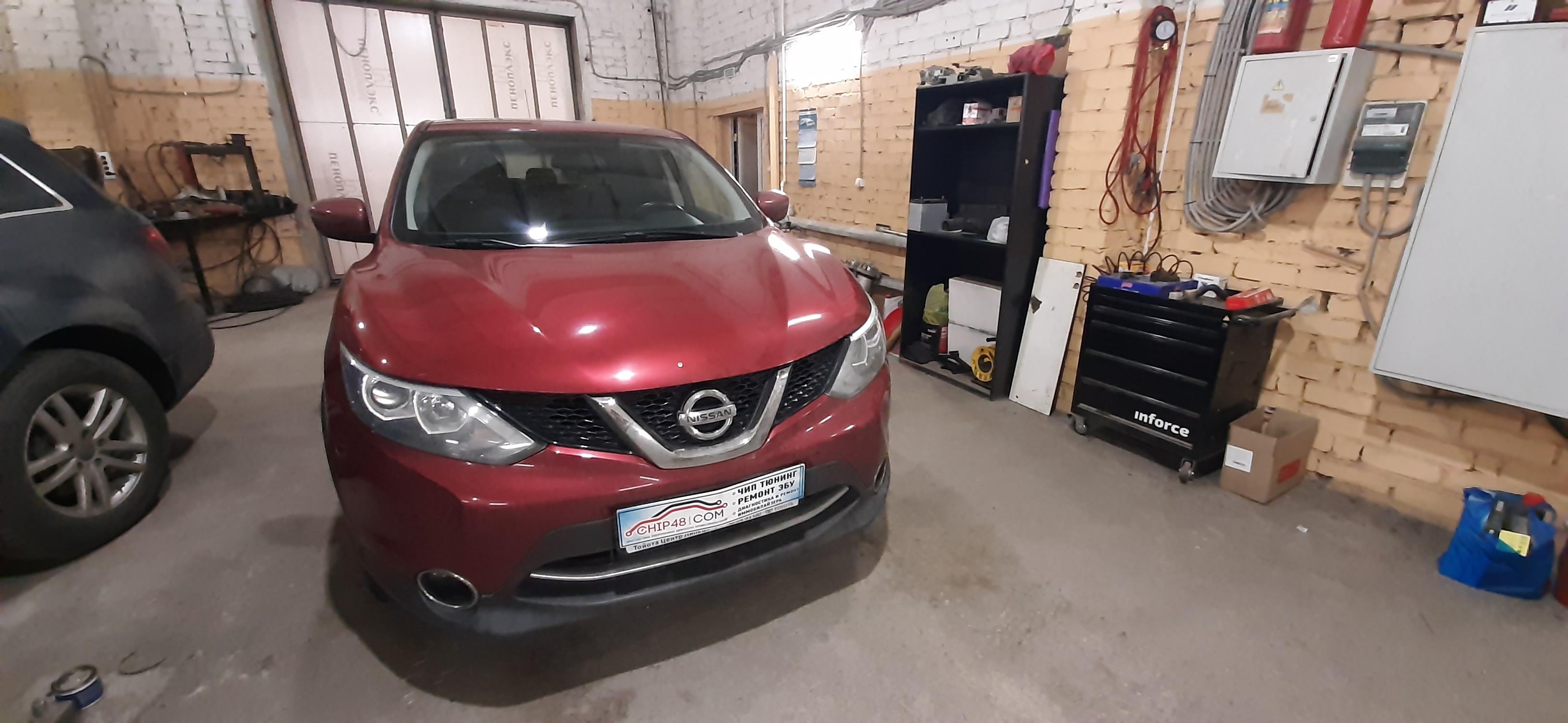 Обновили прошивку Вариатора JF016E на Nissan Qashqai J11 в Липецке!